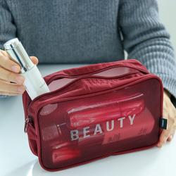 Cosmetic Storage Pouch