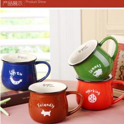Colourful Ceramic Mug